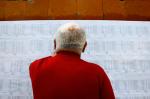 Ոստիկանությունը հրապարակել է ԱԺ ընտրությունների վերջնական և լրացուցիչ ցուցակները