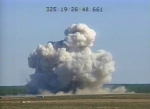Պենտագոնը հրապարակել է Աֆղանստանում գերհզոր GBU-43 ռումբի նետման տեսանյութը