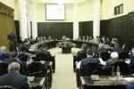 ՀՀ 6 մարզերի 25 միավոր անշարժ գույքը կօտարվի մրցույթով