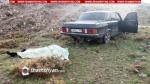 Արթիկի գերեզմանների ճանապարհին հրազենով ինքնասպան է եղել շինարարական կազմակերպություններից մեկի աշղեկը