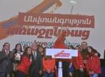 Մանրամեծածախ ընտրությունների 2-րդ փուլը