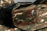 Այսօր կրկին զինծառայող է զոհվել՝ զորամասերից մեկի պահպանության տեղամասում