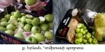 Ադրբեջանական ծագման խնձոր է հայտնաբերվել նաև մարզերում (ֆոտոշարք)