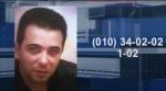 34-ամյա երիտասարդը որոնվում է որպես անհետ կորած