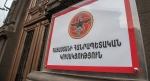 ՀՀԿ ներկայացուցիչները մանդատից հրաժարվելու դիմումներ են ներկայացրել ԿԸՀ