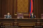 ԱԺ նիստը չի կայացել քվորումի բացակայության պատճառով (տեսանյութ)
