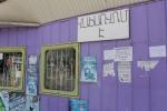 Տեսա՝ խանութը դատարկ է, ու վրան էլ գրված՝ «Վաճառվում է»