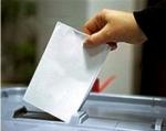 Ժամը 17-ի դրությամբ քվեարկությանը մասնակցել է ընտրողների 34.52 տոկոսը