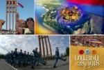 Հայաստանի Առաջին Հանրապետության օրն է