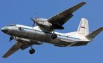 Ռուսաստանում վթարվել է Ան–26 բեռնատար ինքնաթիռ․ կան զոհ և վիրավորներ