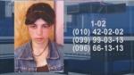 14-ամյա աղջիկը որոնվում է որպես անհետ կորած