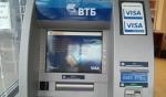 «ՎՏԲ-Հայաստան բանկ»-ի բանկոմատներից 41.000.000 ՀՀ դրամ է հափշտակվել