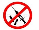 Այսօր թմրամիջոցների չարաշահման և դրանց ապօրինի շրջանառության դեմ պայքարի միջազգային օրն է