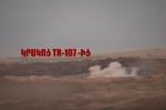 Հակառակորդի կողմից TR-107 համազարկային հրթիռային կայանքից իրականացվող կրակային խոցման տեսագրությունը
