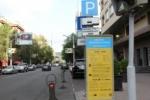 SMS հաղորդագրությամբ ավտոկայանատեղի վճարի դեպքում սահմանվում է 2 ՀՀ դրամ արտոնյալ վճար