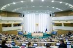 Հայաստանի հետ համատեղ զորախմբի մասին համաձայնագիրը ՌԴ դաշնային խորհուրդը վավերացրել է