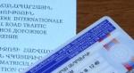 Վրաստանում հայկական վարորդական իրավունքով երթևեկելու տուգանքները կչեղարկվեն մեկ ամսվա ընթացում