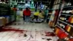 Չինաստանի հյուսիս-արևելքում տեղի ունեցած երկրաշարժը խուճապ է առաջացրել