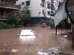Չինաստանի ջրհեղեղի կադրերը