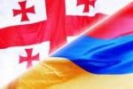 Հայաստան-Վրաստան առևտրային հարաբերություններ՝ կողք-կողքի, թե՞ հեռվում