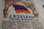 1990թ. օգոստոսի 23-ին ընդունվեց Հայաստանի Անկախության հռչակագիրը (տեսանյութ)