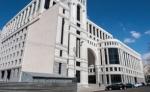Հայաստան կայցելի Բոսնիա և Հերցոգովինայի արտաքին գործերի նախարարը