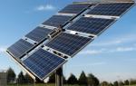 Турция вышла на 3-е место в Европе по объему производства солнечной энергии