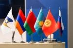 ԵԱՏՄ-ից Հայաստանի դուրս գալու նախաձեռնությունը «Ելք»-ն ԱԺ-ում շրջանառության մեջ դրեց