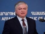 Էդվարդ Նալբանդյանը Հայաստանի աջակցությունն է հայտնել ՀԱՊԿ անդամ երկրների համատեղ նախաձեռնություններին