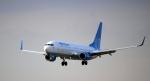 Самолет рейса Москва-Гюмри запросил вынужденную посадку в Минеральных Водах из-за закурившего пассажира