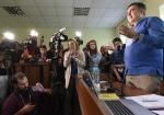 Суд признал Саакашвили нарушителем границы (видео)