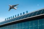Հետախուզվողը Մոսկվա-Երևան չվերթի ինքնաթիռով տեղափոխվեց Հայաստան