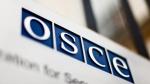ԵԱՀԿ-ում Ավստրիայի նախագահության ակնկալիքը՝ կոնկրետ քայլեր