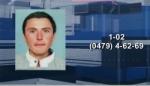Արցախի Հանրապետության ոստիկանության կողմից որպես անհետ կորած որոնվում է Հայասեր Սաֆարյանը