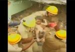 Ինչպես են Հնդկաստանում բնակելի շենքի փլատակներից աղջիկ երեխայի դուրս բերում