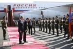 Պաշտոնական այցով Հայաստան է ժամանել ՌԴ վարչապետ Դմիտրի Մեդվեդևը