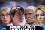 Ջիգարխանյանի որդու աղմկահարույց հայտարարությունները․ բացառիկ հարցազրույց՝ նոր բացահայտումներով (տեսանյութ)