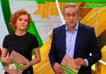 Ինչու են ռուսական հեռուստաալիքները «փչացնում» Հայաստանին