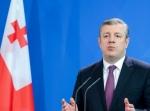 Վրաստանի վարչապետի այցը Հայաստան հետաձգվել է անորոշ ժամանակով