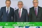 «НТВ»-ն և «հայկական հայրենասիրությունը»