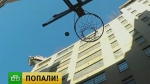 Ամերիկացի բասկետբոլիստը գնդակը ցանցի մեջ է գցել 46 մ բարձրությունից (տեսանյութ)