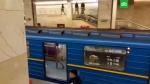 Մերկ ուղևորը Կիևի մետրոյում փորձել է առևանգել գնացքը