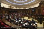 ԱԺ-ն ընդունել է «Պետական պարտքի մասին» օրինագիծը (տեսանյութ)