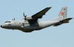 Թուրքիայում ուսումնական ինքնաթիռ է ընկել. անձնակազմը զոհվել է
