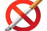 Ծխախոտային արագաչափ