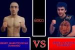 Մարտեր առանց կանոնների մրցաշարում հայը հաղթել է ադրբեջանցուն