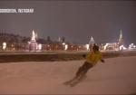 Էքստրեմալը լեռնային դահուկներով սահել է Մոսկվայի կենտրոնում
