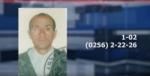 Որոնվում է 47-ամյա Արմեն Նալբանդյանը