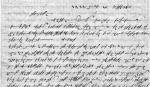 Հայ ընտանիքի՝ հայատառ թուրքերենով գրված 100-ամյա նամակները վերածվել են գրքի
