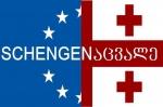 Մեկ օրում Գերմանիայից Վրաստանի 65 քաղաքացու են արտաքսել
